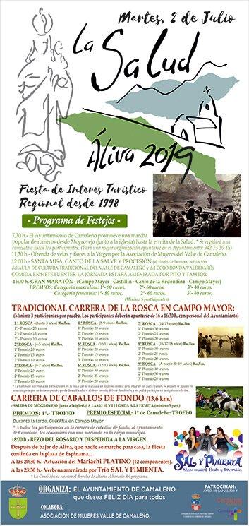 Cartel Oficial Fiesta de la Virgen de la Salud 2019 - Puertos de Aliva
